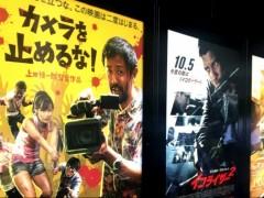 电影《摄影机不要停!》:献给所有创作者的狂想奇迹