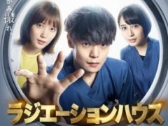2019新番日剧推荐 《东京单身男子》黄金高富帅挑战不婚
