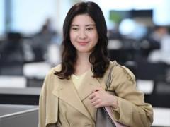 吉高由里子新剧《我,到点下班》 挑战日本传统加班是美德
